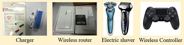 Common products containing lithium batteries (Charger, Wireless router, Electric shaver, Wireless controller)